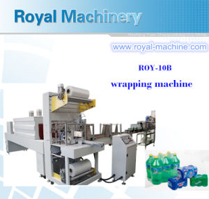 Mineral Water Bottle Shrink Wrapping Machine pictures & photos