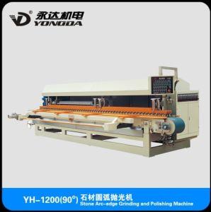 Arc Edge Polishing Machine (YH-1200(90° ))