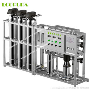 450L RO Water Treatment Plant / Reverse Osmosis Water Purification System pictures & photos