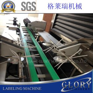 Bottle Automatic Sticker Labelling Machine pictures & photos