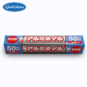 Household Aluminum Foil Roll for Kitchen Use (GS-JPR) pictures & photos