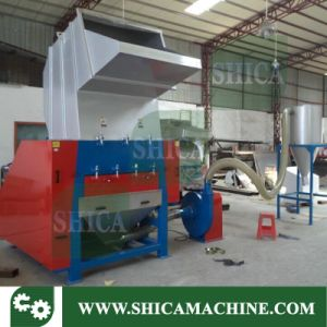 High Quality and Cheap Plastic Crusher with SKD-II Blade pictures & photos