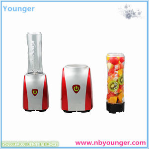 Novis Vita Juicer pictures & photos
