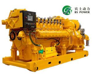 Cummins Natural Gas Electric Generator Set pictures & photos