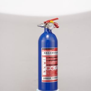 Highly Effective Aluminium Cylinder Water Based Fire Extinguisher for Kitchen