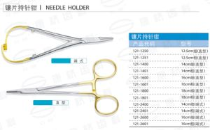 Perma Sharp Needle Holders pictures & photos