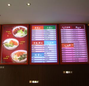 LED Fast Food Menu Board Poster Frame pictures & photos