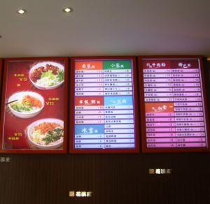 LED Fast Food Menu Board Poster Frame
