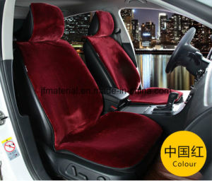 Auto Parts Car Seat Covers Car Seat Cushions pictures & photos