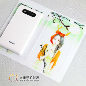 Software DIY Vinyl Sticker for Mobile Phone Cases pictures & photos