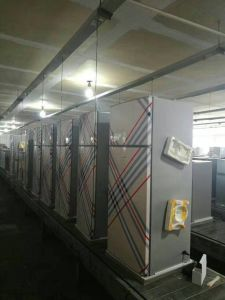 Car Refrigerator Lp-F2450 pictures & photos