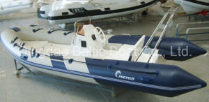 Ce Fishing Sports Fiberglass Rib Yacht Boat 470 for Sale in China pictures & photos
