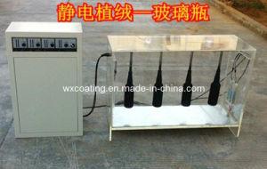Electrostatic High Voltage Bottles Flocking Machine (WX-BT) pictures & photos
