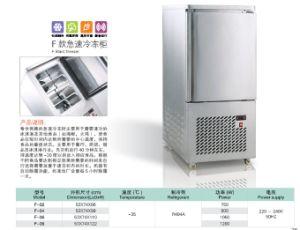 Minus Degree Blast Freezer for Gelato pictures & photos
