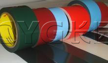 Tape of Heat Insulation and Waterproof IXPE Foam Material for Car pictures & photos