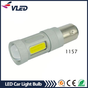 COB High Power 1157 LED Fog Daytime Runing Auto Light DRL pictures & photos