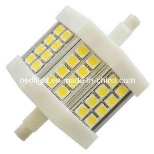 SMD 5W 78mm LED R7s Spotlight (S5507805W)