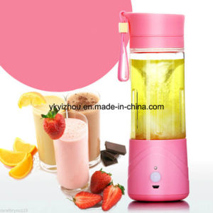 Automatic Mixing Juice Cup Lazy Self Strring Mug Button Pressing Electric Stir pictures & photos