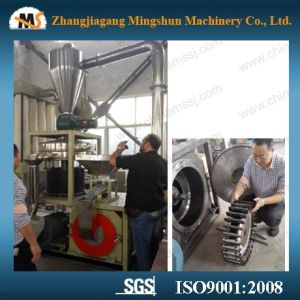 Smw500 Vertical PVC Powder Grinder