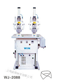 High Efficiency Cold and Hot Double Heads Round Collar Machine (WJ-2088) with Super Ironing Effect