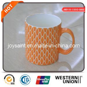 12oz Hot Selling New Bone Ceramic Mug