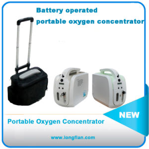 Small Portable Oxygen Concentrator Continuous Flow with Battery pictures & photos