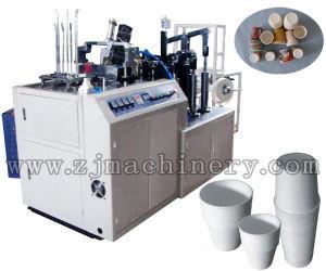 Tumbler Paper Cup Machine (JBZ-F60)