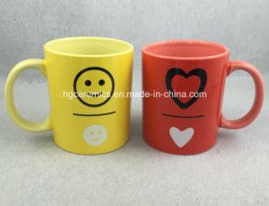 Yellow Mug, 11oz Promotional Mug pictures & photos