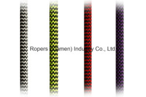 5mm Zebra (R006) Hmpe Rope for Dinghy-Main Halyard/Sheet-Jib/Genoa Halyard-Control Line