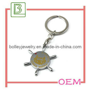 London Olympic Promotional Keyring