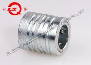Metal Parking Station for Plug Lsq-S5 Series Quick Couplings pictures & photos