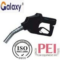 Fuel Nozzle/Auto Nozzle (ZYQ89-120 LBP)