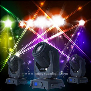 120W 2r Beam Moving Head Light pictures & photos