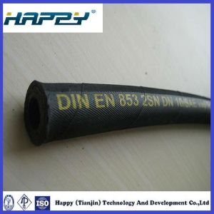 "Dn 1/2"" Hydraulic High Pressure Hose with SAE100 R2 pictures & photos"