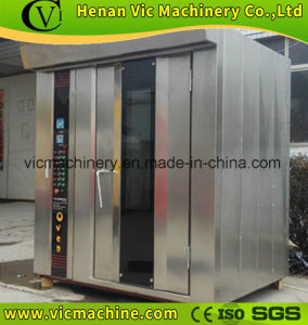 Multi-function 36plates bakery rotary gas oven price with CE Certification pictures & photos