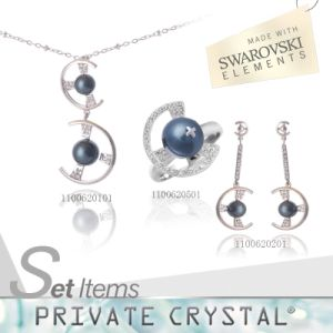 Hot Pearl Set Made with Swarovski Elements (110062)