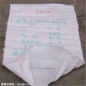 White PP Woven Bag/Sack for Rice/Flour/Food/Wheat 20kg/25kg/50kg, Polypropylene Woven Bag pictures & photos