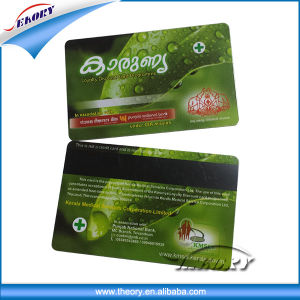 Smart Cards with Black Code and Magnetic as Designs pictures & photos