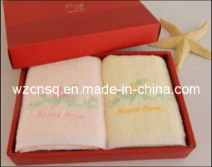 High Quality Home Use Towel (SN-211)