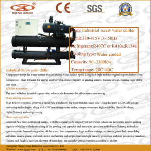 Screw Type Water Chiller China Manufacturer Open Type pictures & photos