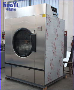 High Quality Industrial Laundry Gas Dryer pictures & photos