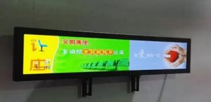 38inch Stretched Bar LCD Display Advertising pictures & photos