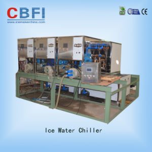 Good Sell of Ice Water Chiller pictures & photos