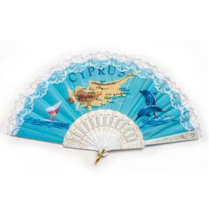 Promotional Gifts Fan