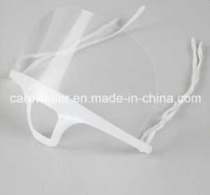 Sanitary Mask for Restaurant /Transparent Plastic Face Mask / Transparent Mask pictures & photos