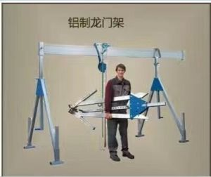 Manual Gantry Crane Light Weight Lifting Tools Adjustable Beam pictures & photos