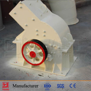 Yuhong Lab Hammer Crusher Hot Selling pictures & photos
