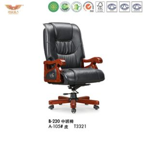 Office Furniture Wooden Office Chair (B-220)