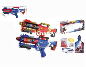Battery Operated Airsoft Gun Toys with Water Bullet (1047208) pictures & photos