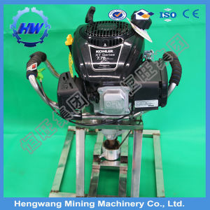 Portable Backpack Drilling Rig for Borehole, Geologocal Exploration pictures & photos